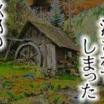 日本の立ち入り禁止エリア4選…一般人が決して入ることが許されないエリアが話題に…