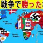 もし日本が第二次世界大戦で勝っていたら…衝撃の展開になっていたかもしれないと話題に…