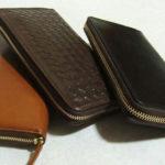 女性から見たお金が貯まらない男性の財布の特徴…あなたは当てはまってない?