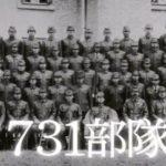 日本731部隊が実行した9つの人体実験が鬼畜すぎる…